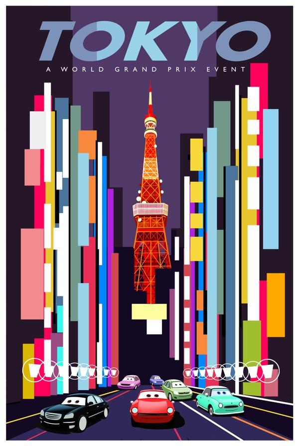 Cars 2 Poster Vintage Tokio