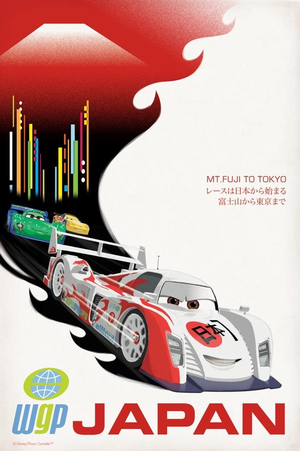 Cars 2 Poster Vintage Japon